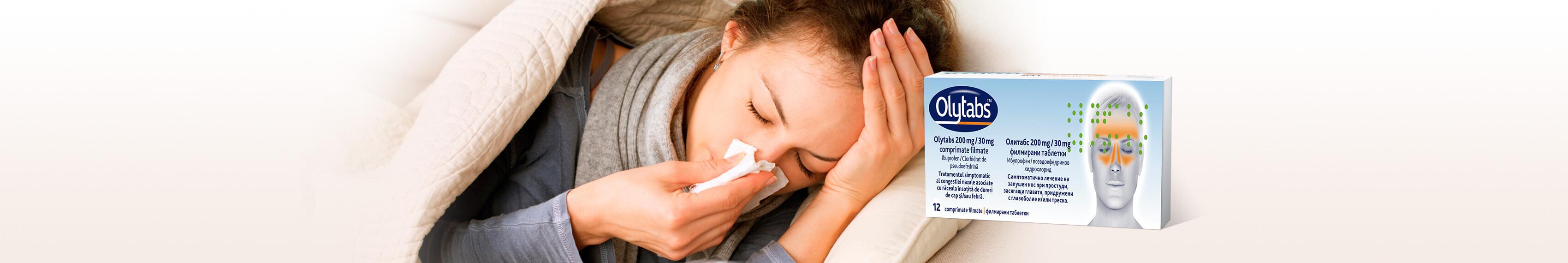dureri de șold cu febră